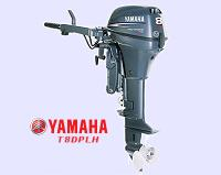 The Anne Marie's Yamaha T8DPLH outboard motor with specs